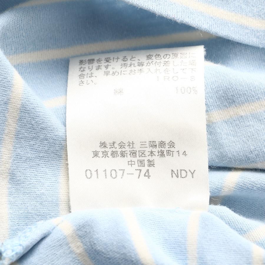 タートルネックボーダーシャツ